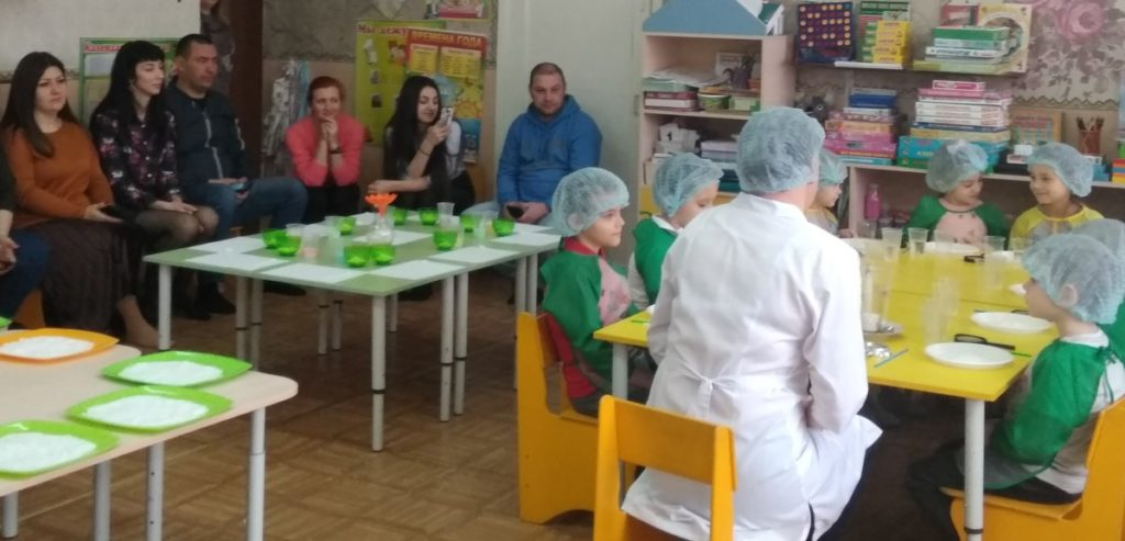 Детский сад № 17 Родничок города Железноводска